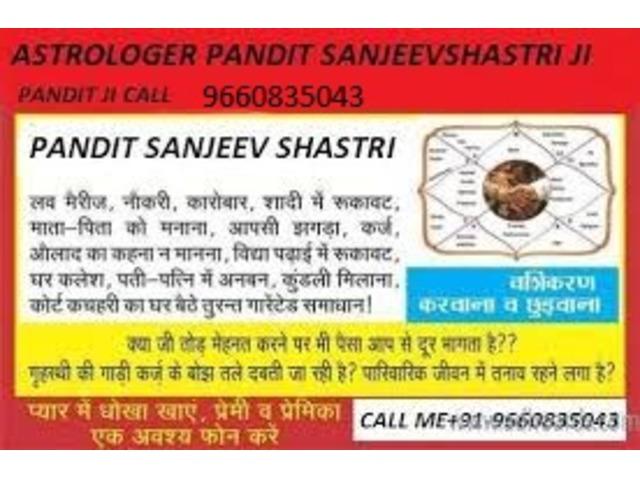 get ex vashikaran solution baba ji in uk +91-9660835043