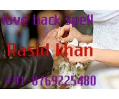 Love marriage specialist+91-8769225480*molana akbar khan